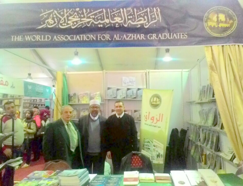 TYDP PUM bergambar di gerai Rabitah Antarabangsa Alumni al-Azhar.