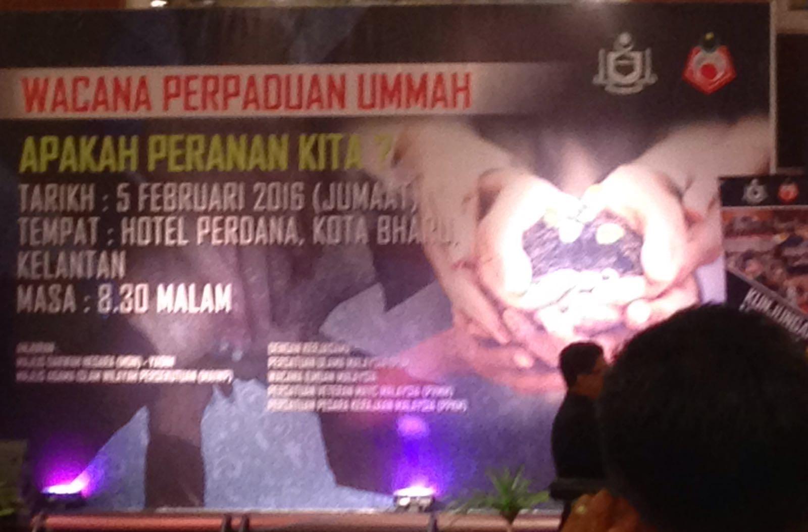 Wacana Perpaduan Ummah 2016