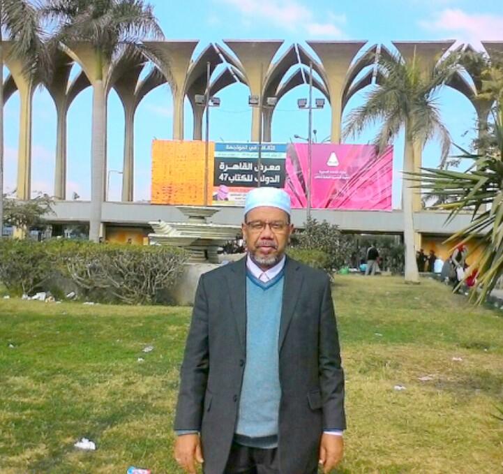 TYDP PUM mengunjungi Pameran Buku Kaherah Antarabangsa.